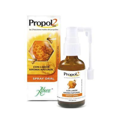 Aboca Propol Pur Stick Labial 5,7ml